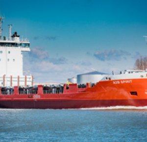 A2B-online voegt 5e eigen schip aan haar vloot toe en heeft daarmee 7 schepen operationeel op Moerdijk.